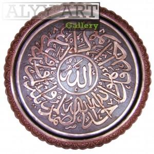 kaligrafi 21